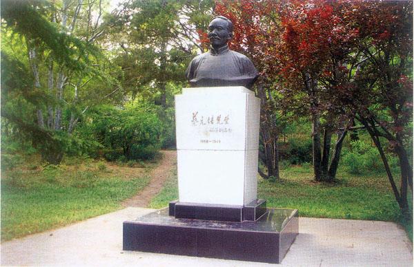 清华北大的历史遗迹 - 木子弓长 - 驴游记