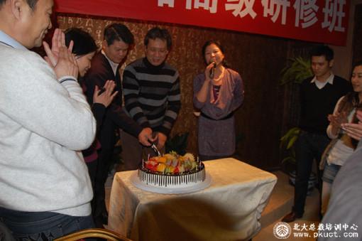 北京大学经营方略班-迎新春晚宴