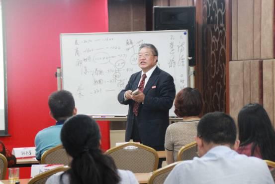 《领袖哲学与心理学导师班》5月精彩课程回顾