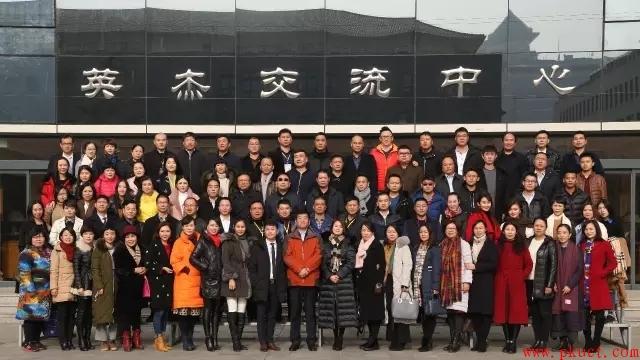 北京大学私募股权投融资逻辑董事长研修班-11月课程回顾