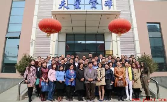 北京大学私募股权投融资逻辑董事长研修班-3月课程回顾