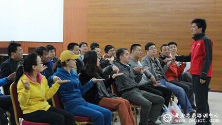 北京大学工商管理研修班-拥抱自然