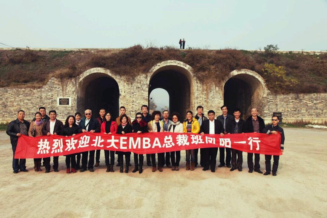 北京大学金融资本与战略创新董事长研修班-游学活动