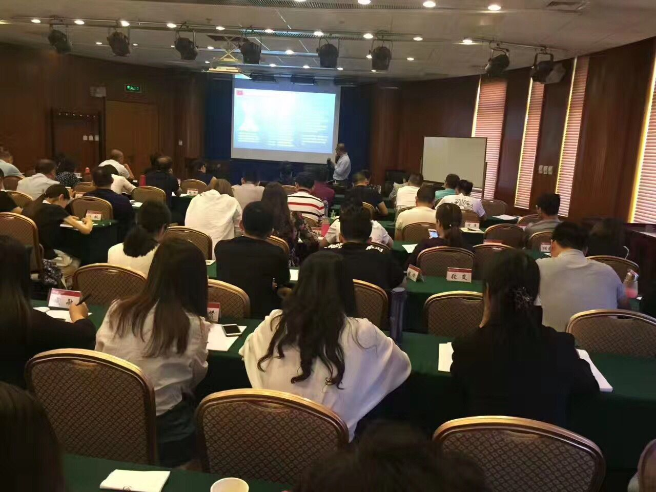 北清商学院-PE班9班2017.5.27课堂现场