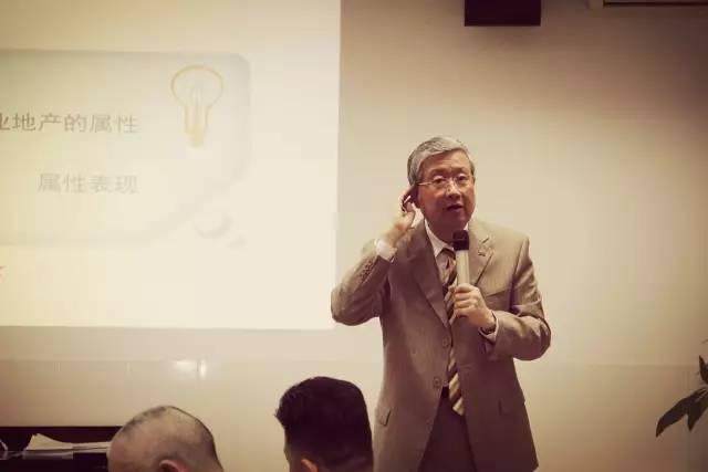 标杆房地产(商业、产业、文旅)总裁集训营-4月深圳站
