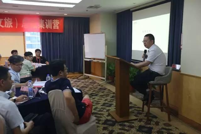 标杆房地产商业地产总裁集训营● 6月上海站