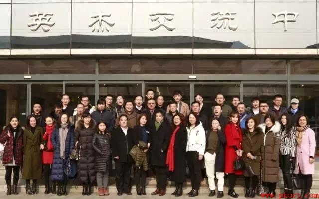 北京大学私募股权投融资逻辑董事长研修班-12月课程回顾